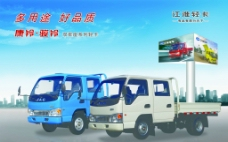 江淮汽车图片