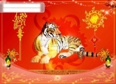 春节海报设计psd设计模板下载