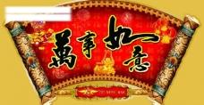 春节吊牌 吊旗图片