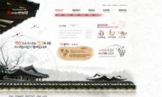 韩国精美网站模版8图片