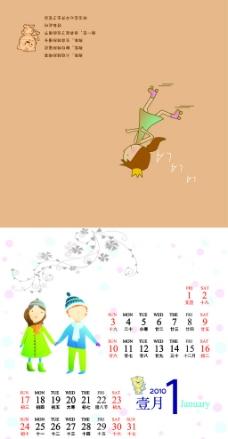 2010年 台历 月历 模版 1月份 (原创)图片