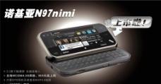 诺基亚MINI手机海报图片