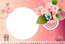 美丽花园日历模版图片
