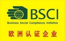 欧洲认证企业标识图片