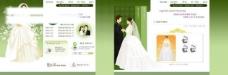 绿色浪漫婚纱婚礼网页模板图片