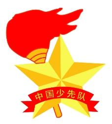 中国少先队队徽图片