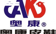 奥康皮鞋logo图片