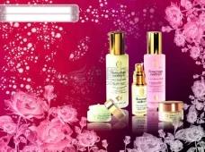 精品化妆品系列广告海报