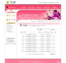 婚礼服务网页模板图片