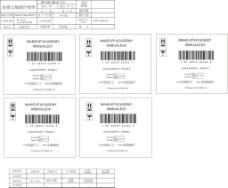 JGD EL 18 LB化装品袋图片