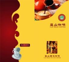 咖啡店菜谱封面图片