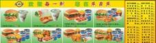 汉堡素材图片