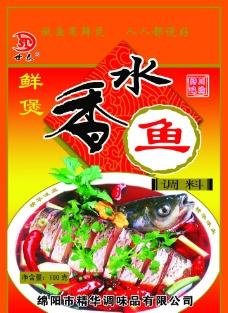香水鱼包装图片