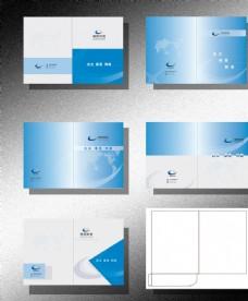 企业文件夹