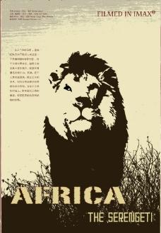 非洲大草原电影海报设计图片
