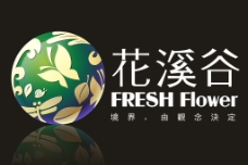 花溪谷logo图片