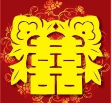 婚庆 喜字 红双喜 带精美底纹的双喜图片
