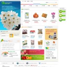 食品网站模板图片