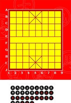 象棋棋盘图片