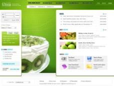 美食制作介绍网页图片