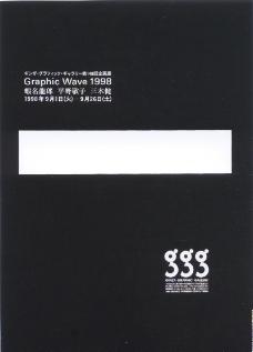 日本海报设计0059