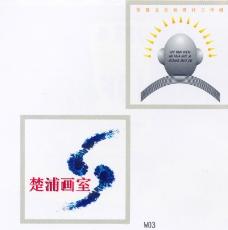 广东广告获奖作品0069