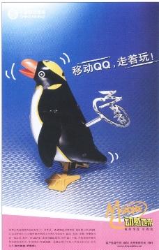 信息通讯服务0009