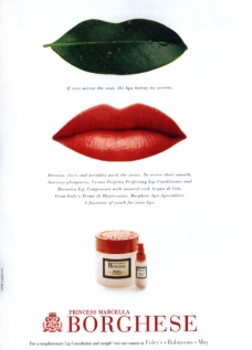 化妆品0438