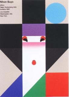 日本海報設計0028