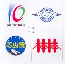 广东广告获奖作品0132