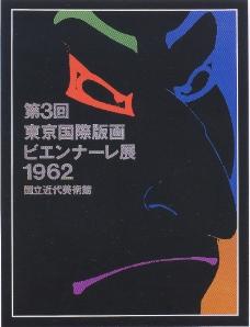 日本海报设计0030