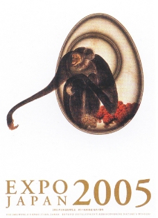 日本海报设计0052