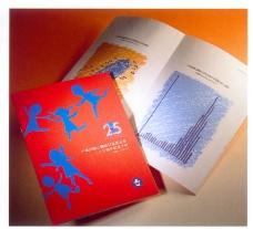 中外書籍裝幀設計0165