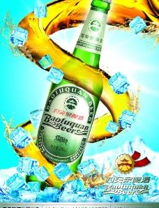 啤酒海报设计图片