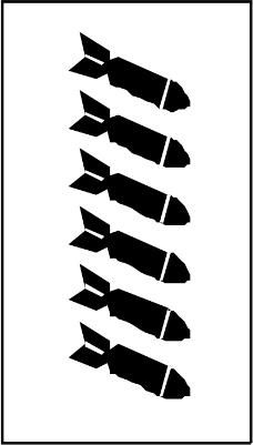 军人武器0523