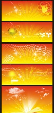 荣誉栏图片_展板模板_广告设计