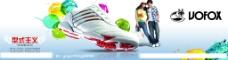 运动鞋图片