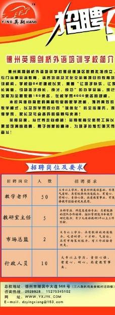 上海大众 汽车 斯柯达 易拉宝 展架图片