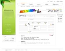 韩国网站模板图片