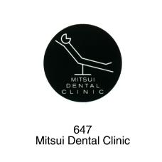 齿科医院0010