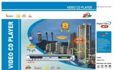 底图 VCD 彩盒图片
