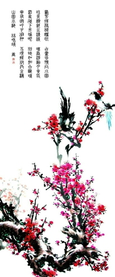 水墨梅花图片