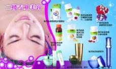 美容化妆品门头图片