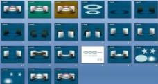 PPT图表设计07(含设计步骤)图片