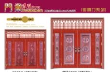 铜雕门图片