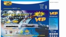 底图 vcd 彩盒 功能图标 设计 创意图片