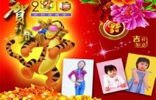 2010儿童台历相册挂历psd图片