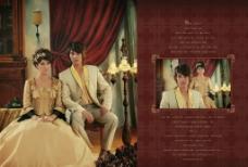 皇室风华图片