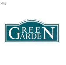 格林花园-001