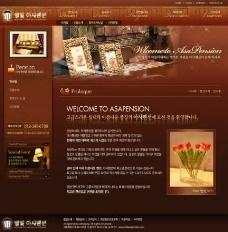 装饰设计/洒店设计网站模板子页面设计